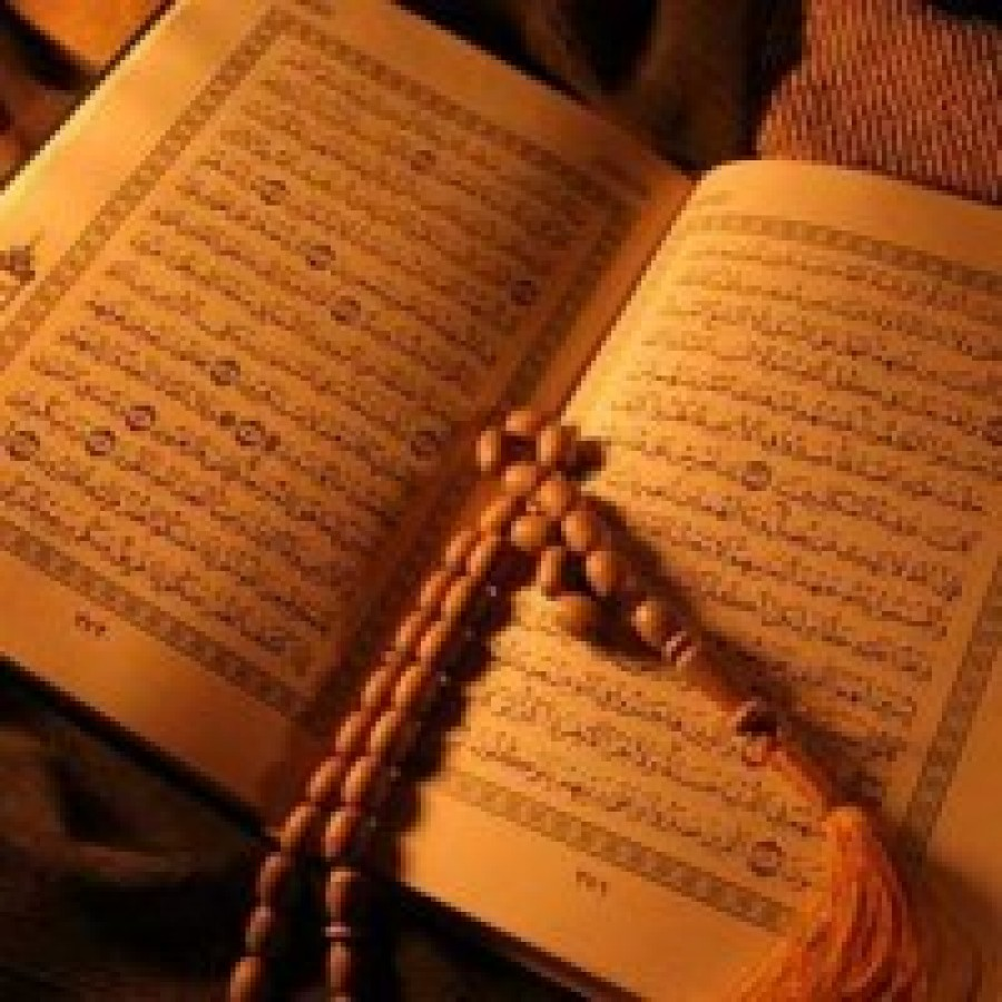 The Importance Muslims Attached to the Qur'an
