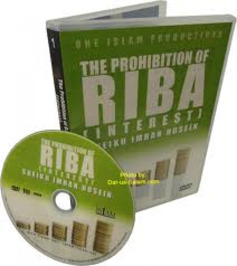 What is money and why is interest [riba] forbidden?
