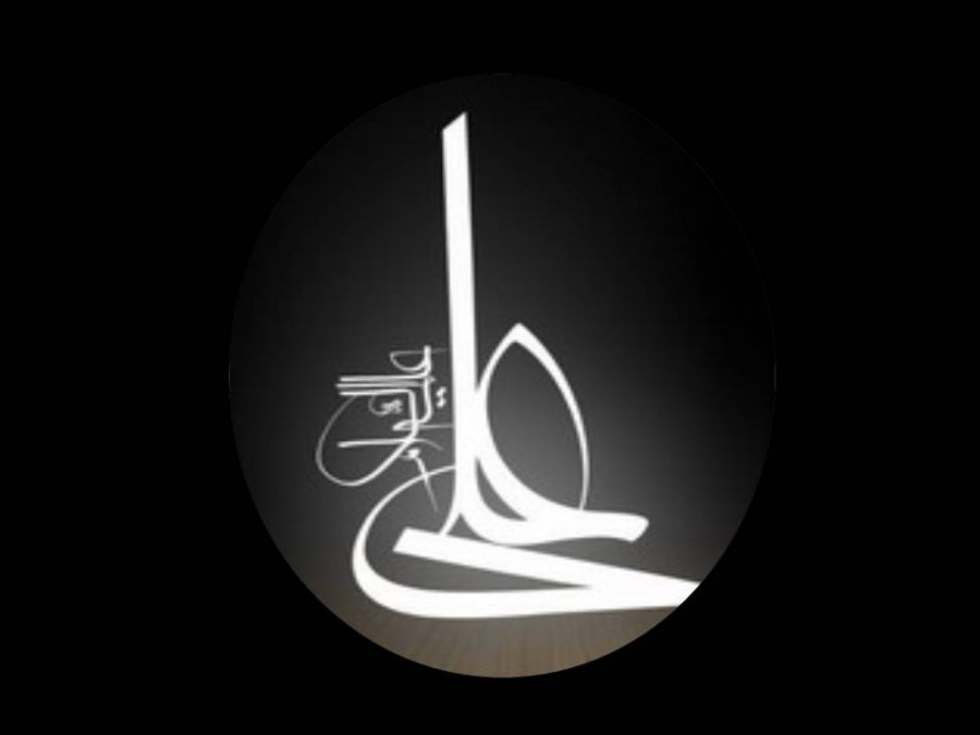 Imam Ali (A.S.) Was as Renowned for His Charity as He Was for His Piety