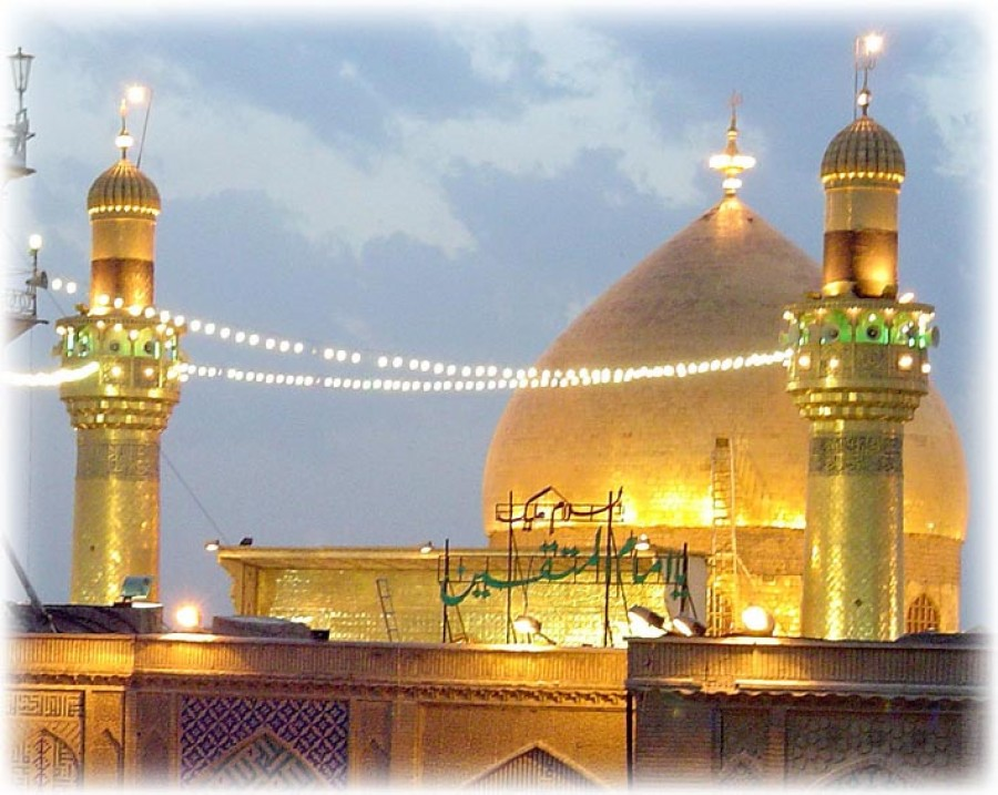 The Importance of Pilgrimage to the Holy Shrine of Imam Ali (A.S.)
