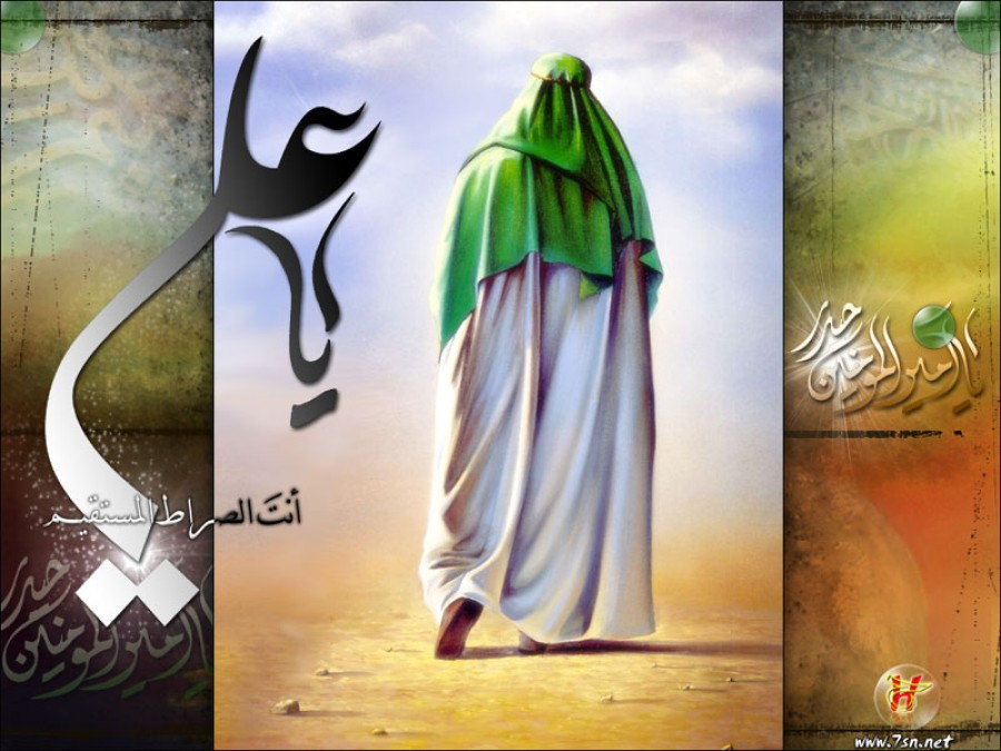 Characteristics of of Imam Ali (A.S.), the Divinely-Decreed Imam