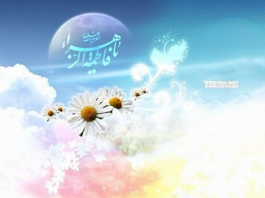 The Splendorous Birth of Hadrat Fatimah Zahra (S.A.)