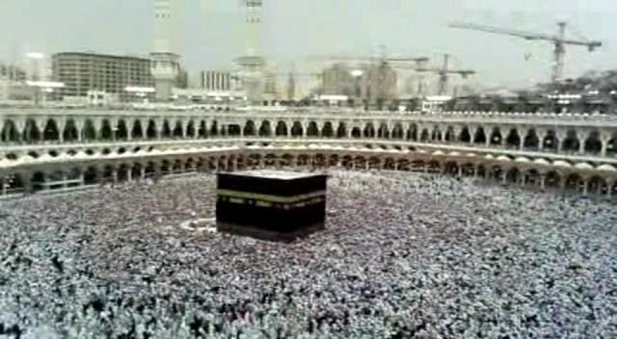The Hajj as Worship and Education
