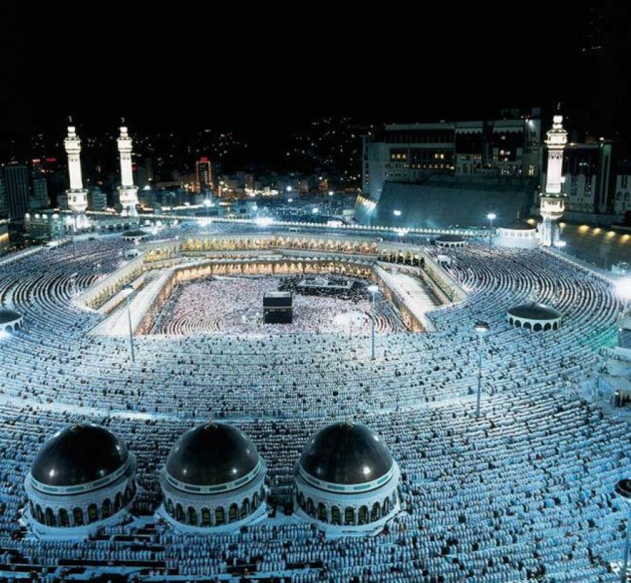 The Ritual Prayer of Circumambulation (Tawaf)
