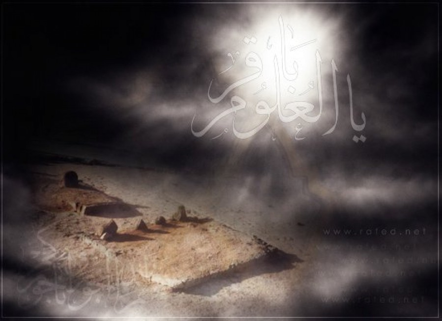 Imam Muhammad Baqir (A.S.), a Peerless Personality