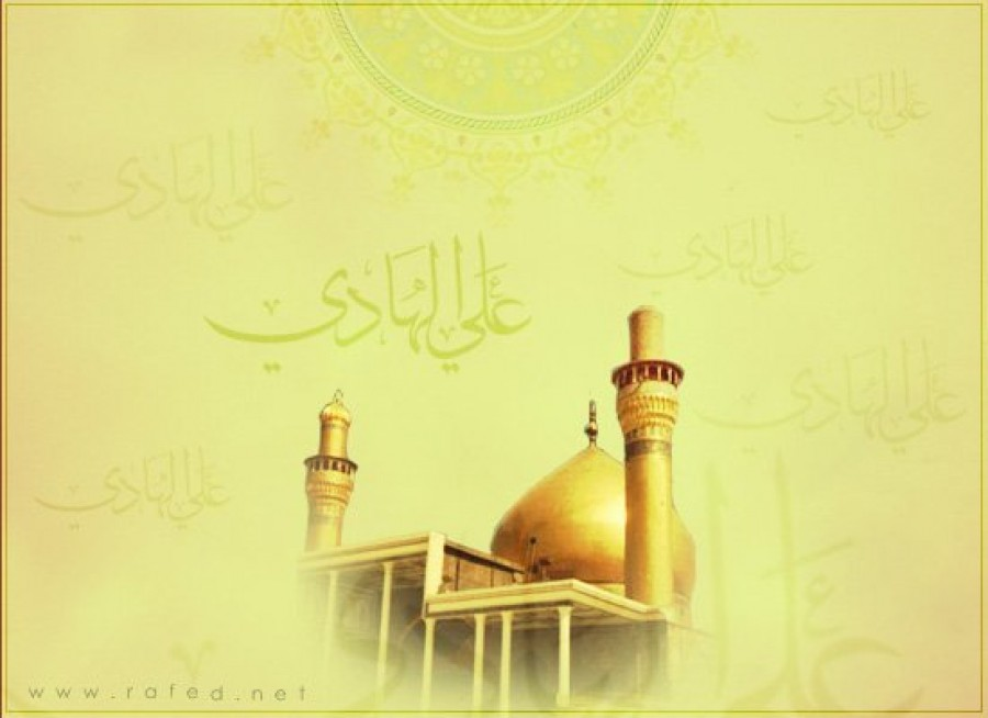 Imam al-Hadi's (a.s.) Gravity and Reverence