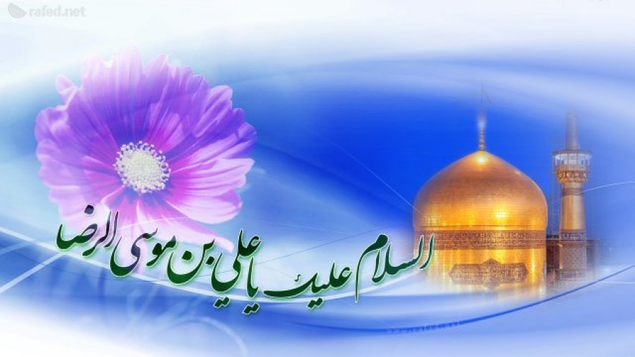 City of Mashhad