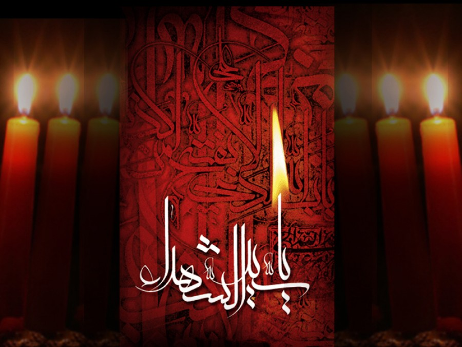 Events of the Seventh of Muharram