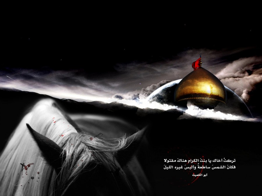 Stops on the Imam Husayn's (a.s.) Journey - Part 3