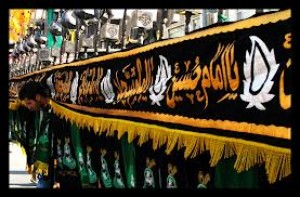 Piety and Mourning over Imam Hussein's martyrdom