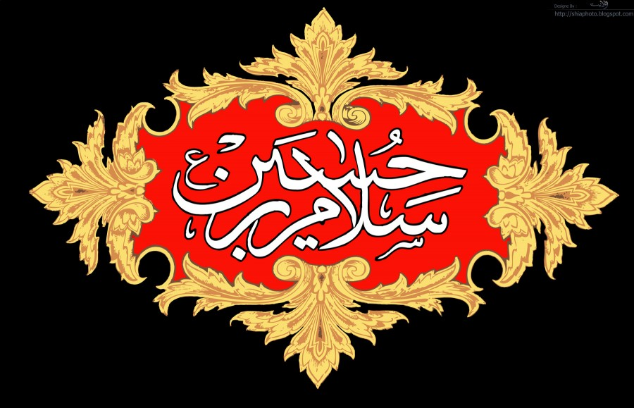 The Value of the Poetry about al-Husayn (a.s.)