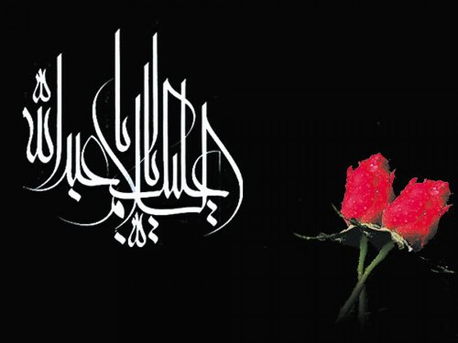 The Ziyara in the Poetry of Lament for Al-Husayn (a.s.)