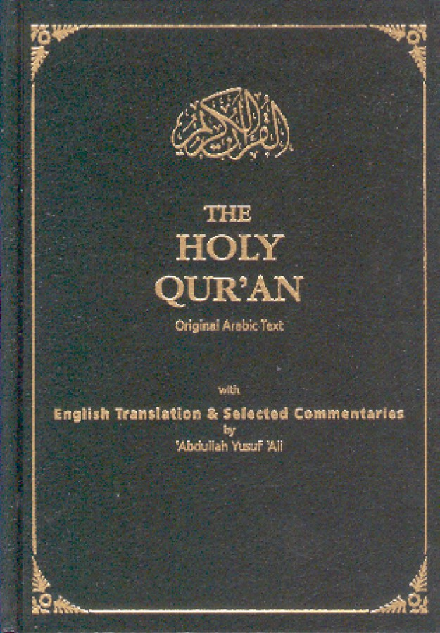 The Science of Qur'anic Commentary and the Different Groups of Commentators