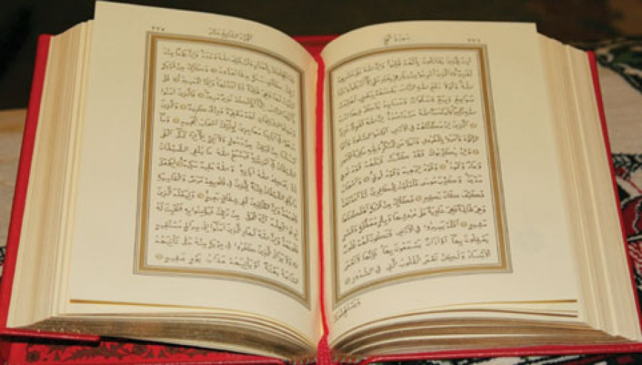 How Does the Qur'an Lend It self to Interpretation?