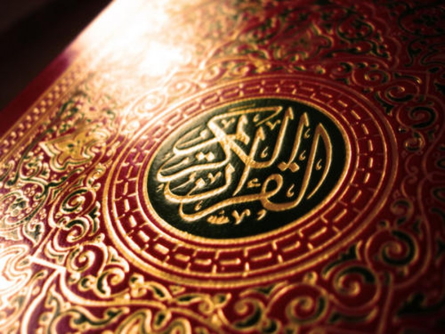 The Eternal Quality of the Qur'an