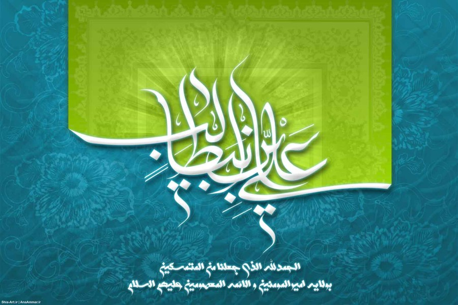 Imam Ali (as) and the Battle of Uhud