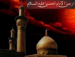 Arba'een – All Roads Lead Towards Karbala