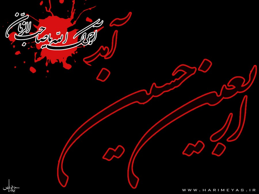The Significance of Arbaeen