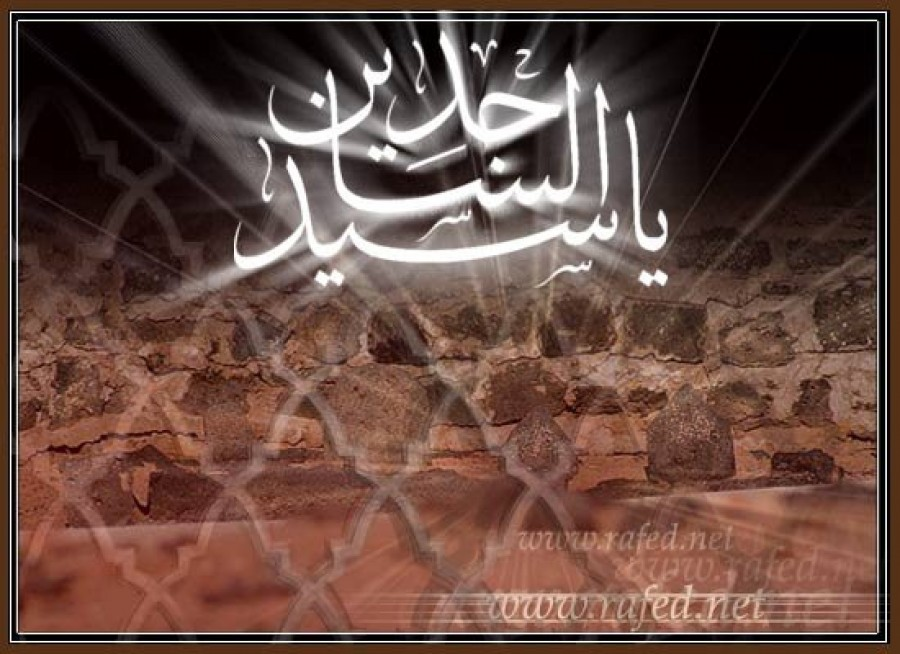 Sayyid us-Sajideen: The Leader of Those Who Prostrate