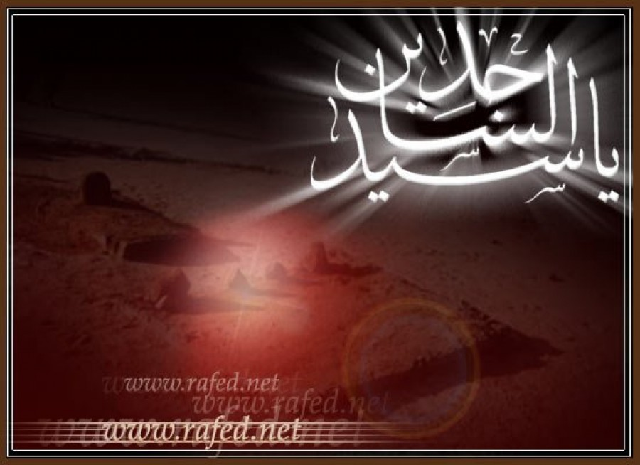 The Period of Imam as-Sajjad (A.S.)