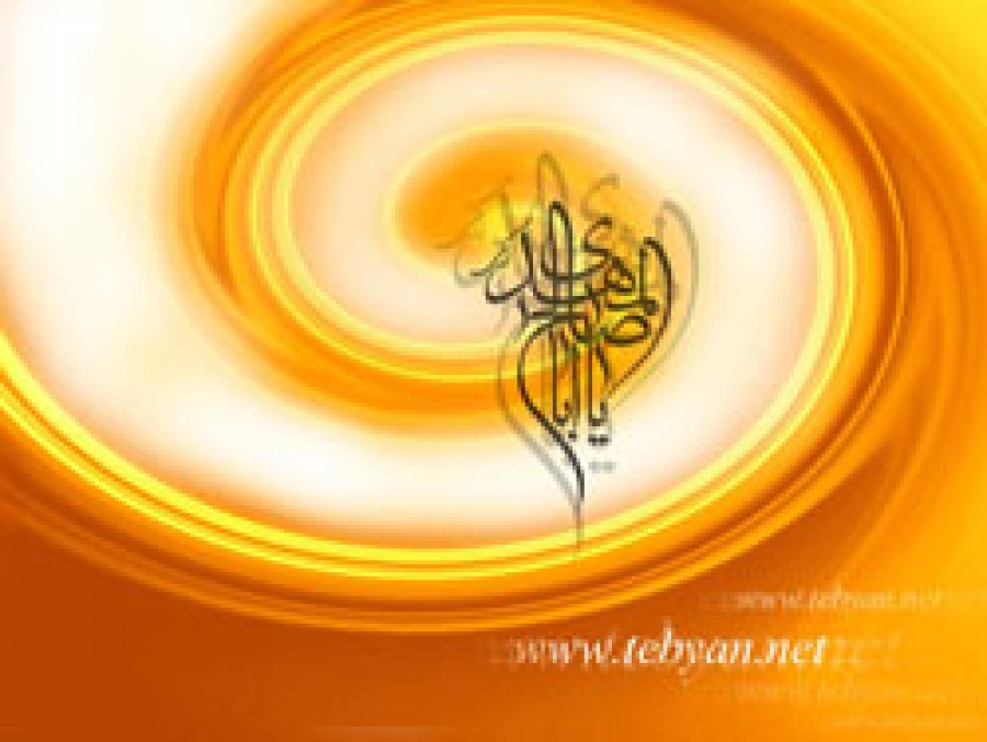 What is the reason behind keeping Al-Mahdi's (as) birth secret? Has this not created great confusion in the ummah?