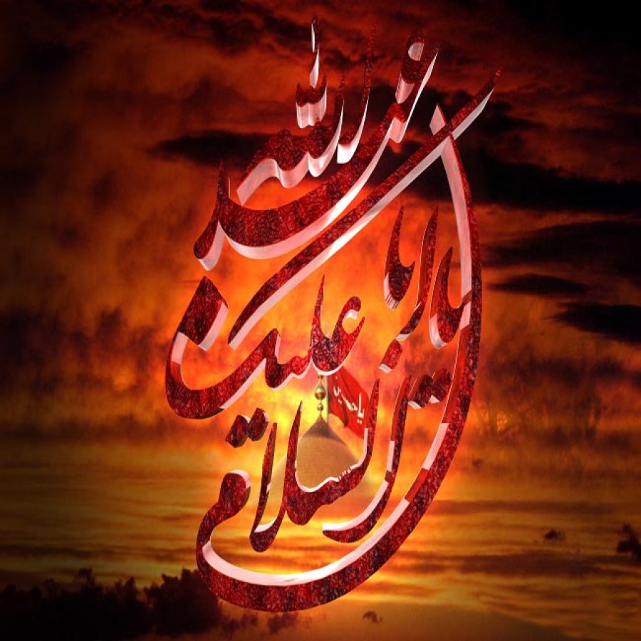 The History and Philosophy of Aza of Imam Hussein (a.s.) - part 2