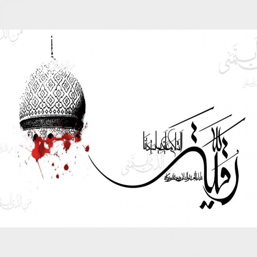 Importance and Rewards of Ziyarat Ashura