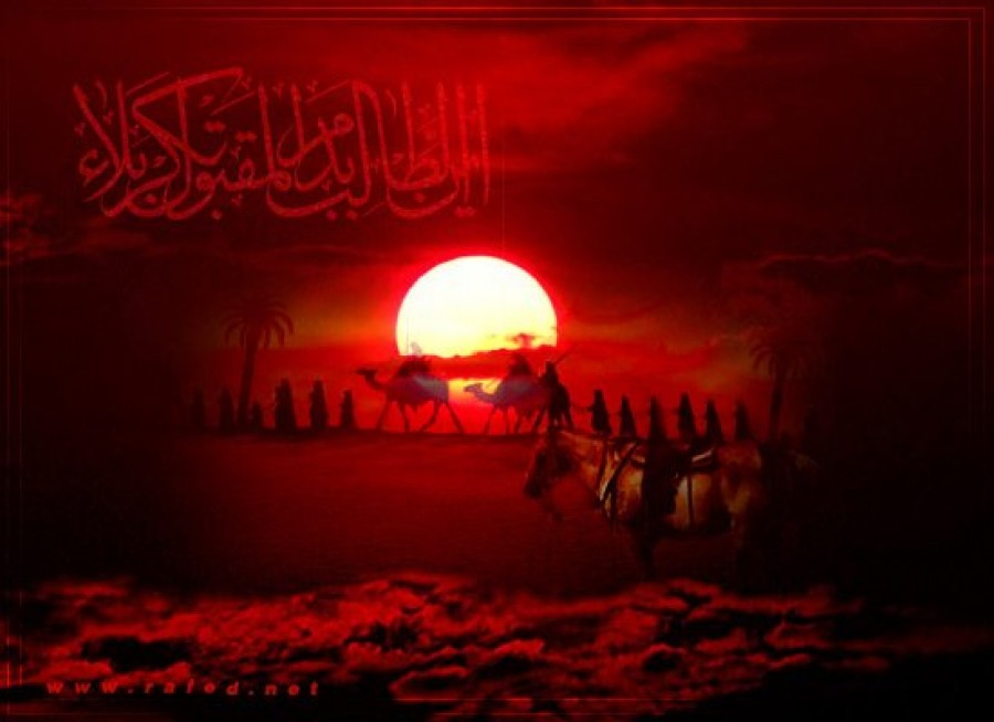 The Event of Karbala Passed, Yet Remains Alive