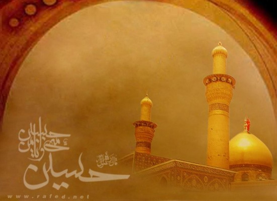 "Imam Husain (AS) the ""Savior of Islam"""