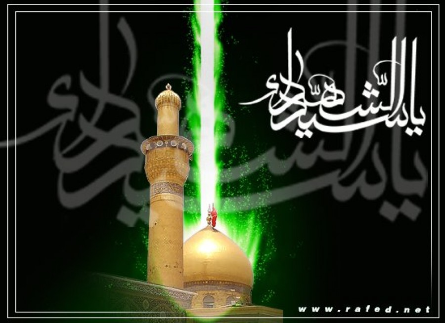 Rites of Remembrance for Imam Husayn(A.S.) by Ahlul Bayt