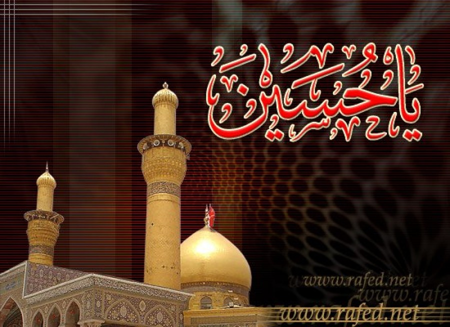 Imam Husayn (A.S.) and the Renewal of Islam