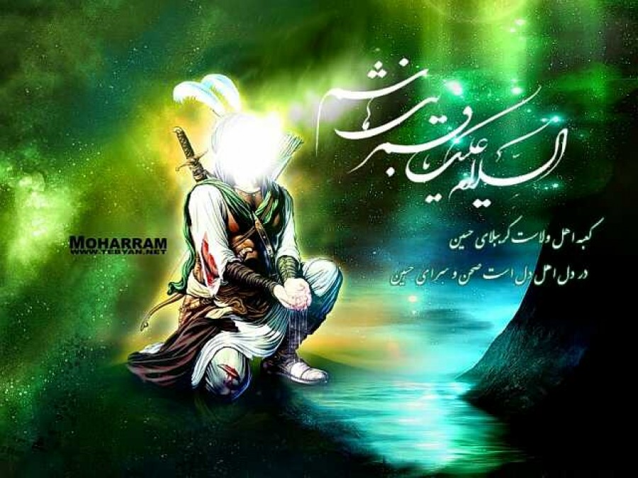 Saqqa (one who quenches the thirst); the Celebrated Title Hadrat Abbas (A.S.)