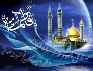 Birthday and Childhood of Fatima Ma'sumah (s.a.)