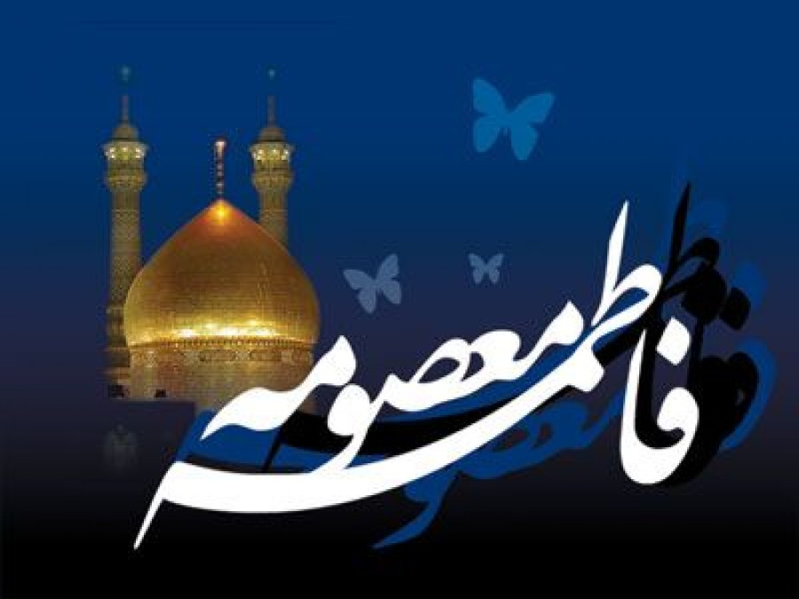 The journey of Lady Fatima Masuma (A) from Madina