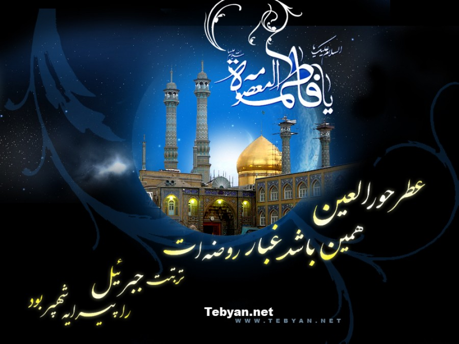 Sickness and the death of the daughter of Imam Kadhim (A.S.)