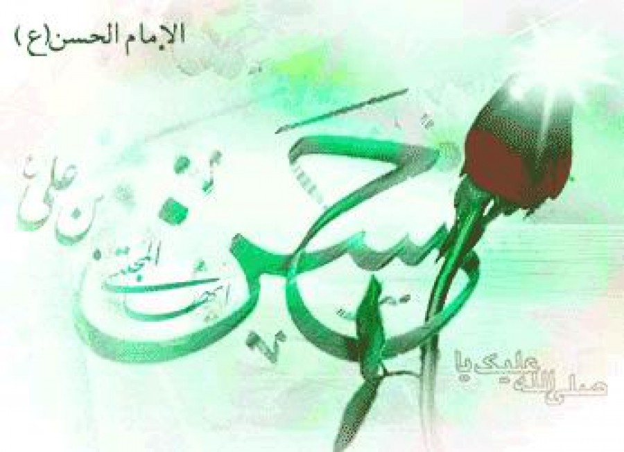 Wind of the Uprising of Imam Husain (a.s.)