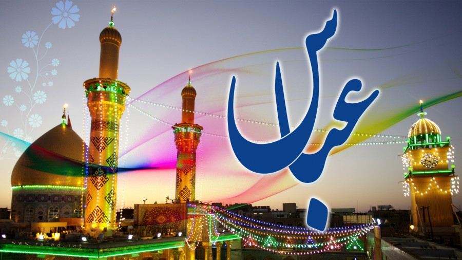 Abbas (a.s.) during the Government of Imam Ali (a.s.)