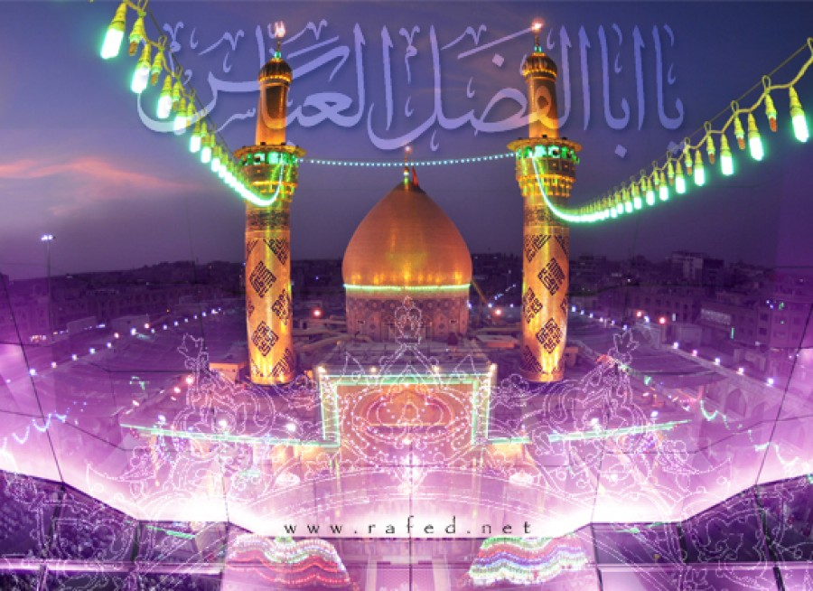 Burial Place of the two Hands of Abbas (a.s.)