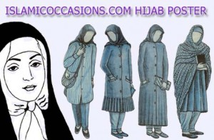 Traditions and Narrations about Hijab