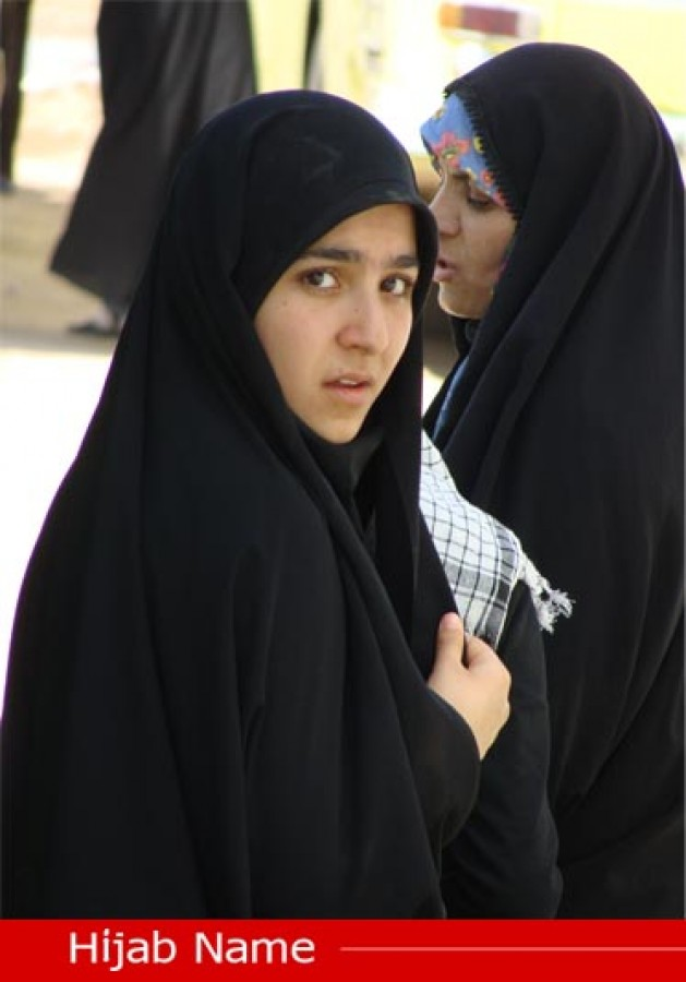 The Islamic Hijab from the View Point of Traditions