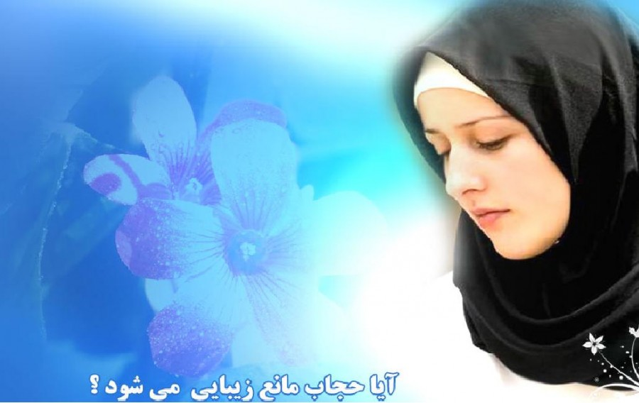 The Ethical Reason of Development of Hijab