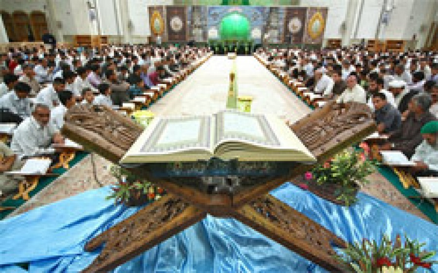 Ramazan; Month of Quran