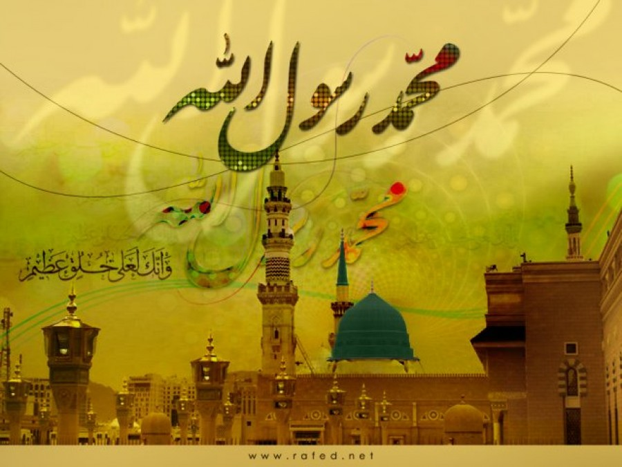 Some Messages about the Holy Prophet Muhammad (pbuh) - Part 1