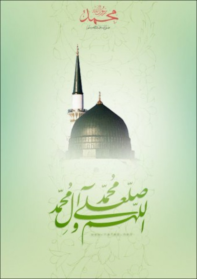 Prophet (s.a.w) Begins Call to Islam