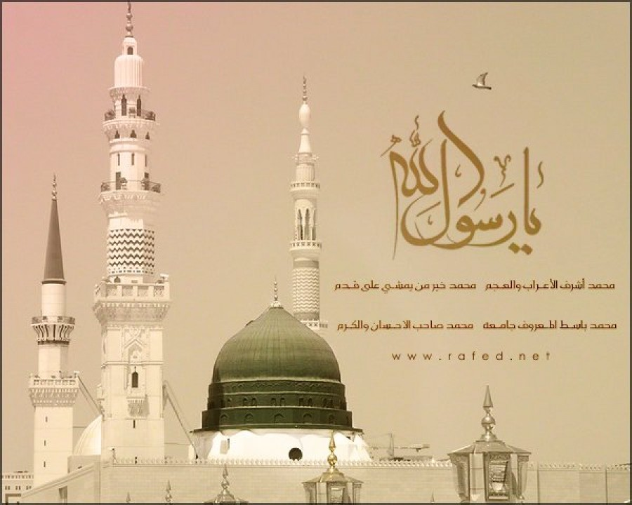 The Prophet (saas) was a bearer of glad tidings