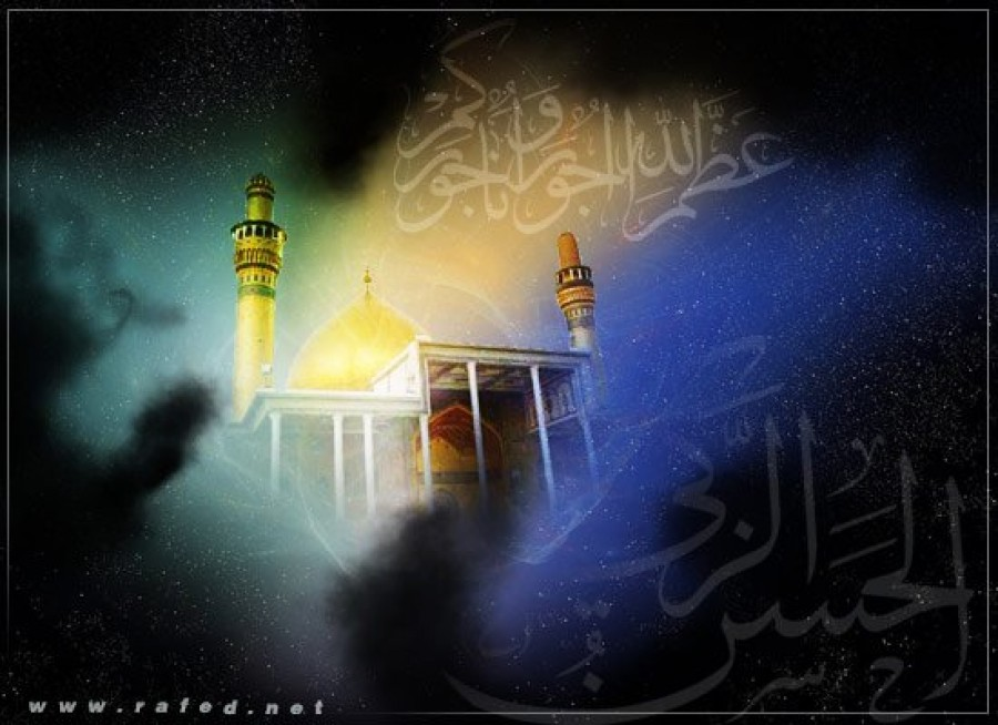 Imam al-Askari's (a.s.) Teachings and Followers