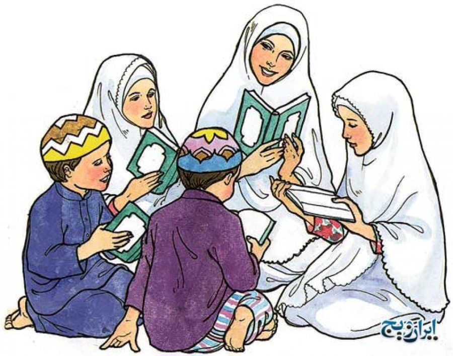 Do children observe the fasting month of Ramadan?