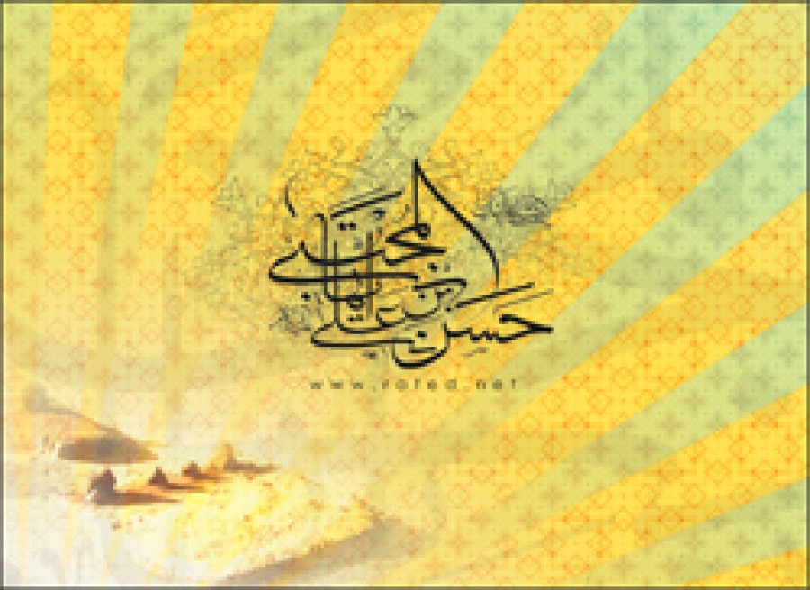 Imam al-Hasan (a.s.); Jihad and Leadership - Part 1