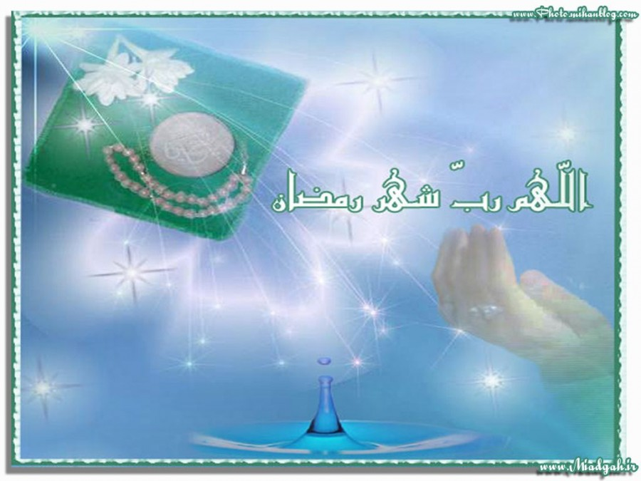 Occasions on which it is Obligatory to Observe the Qadha Only