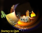 A brief history of the Holy Shrine of Fatima Ma'suma (A)
